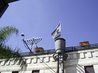 Menorah & Star of David & Israeli Flag