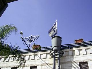 Menorah & Star of David & Israeli Flag