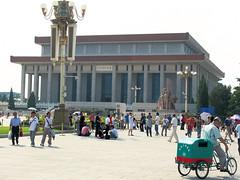 Mao Tomb