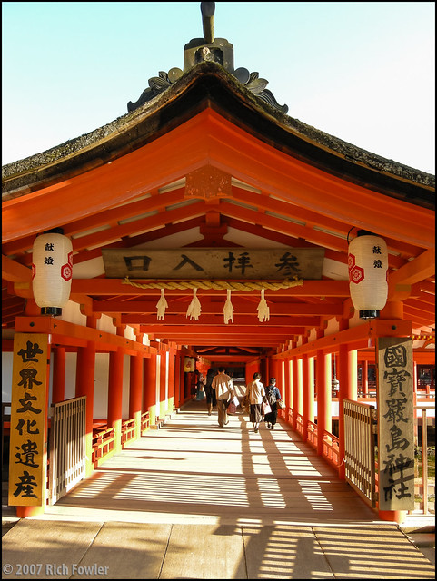 Itsukushima Shrine Entrance