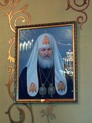 Патриарх Кирилл / Patriarch Kirill