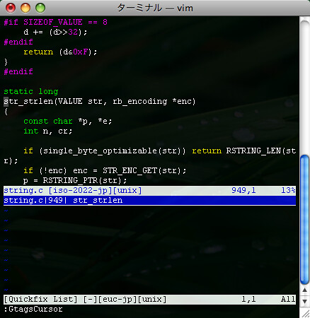 GNU GLOBAL with vim (7)