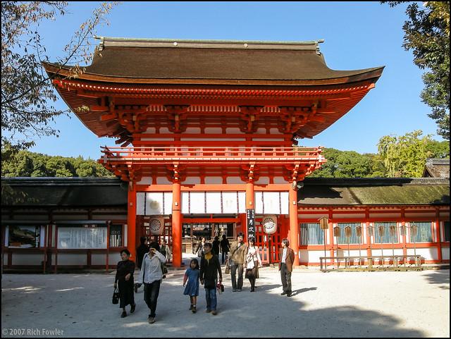 Shimogamo Shrine Sakura Gate