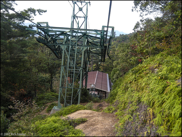 On the Ropeway to Shishiwa Station on Mt. Misen