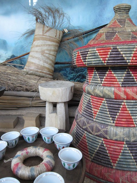 Traditional Ethiopian Woven And Geometric Patterned Mesob Basket Or Food Table A Photo On