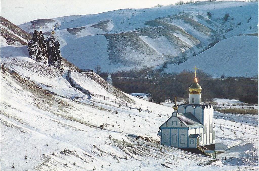 Αποτέλεσμα εικόνας για kostomarovo