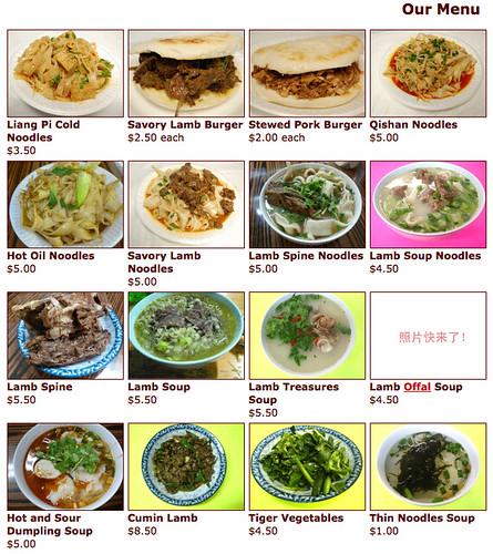 Xi An Famous Foods Menu