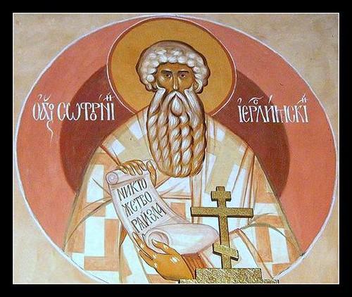 San Sofronio, Patriarca di Gerusalemme dans immagini sacre 3256576673_574ae36a7d