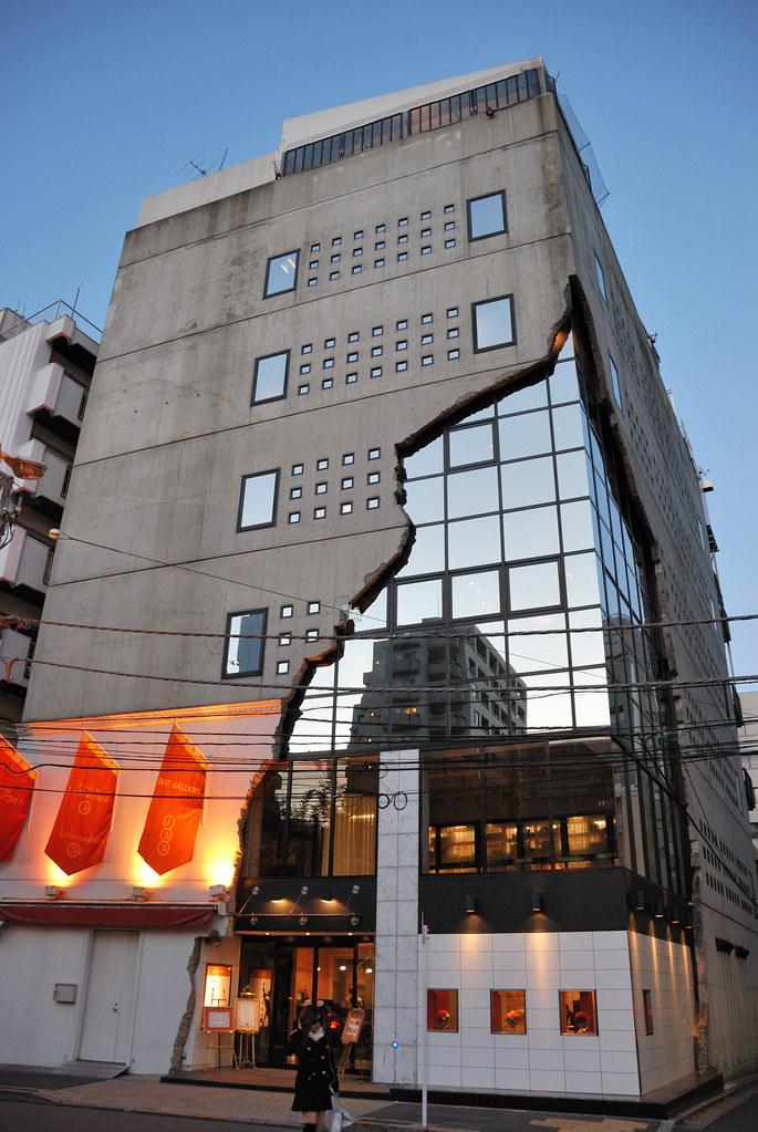 Ebisu East Gallery - Shibuya, Tokyo, Japan. [685 x 1024]