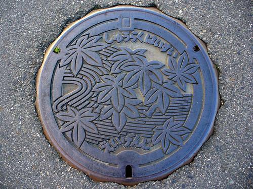 Eigenji town, Shiga pref manhole cover(滋賀県永源寺町のマンホール)