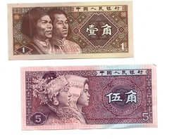 postage stamp(0.0), cash(1.0), paper(1.0), money(1.0), currency(1.0), banknote(1.0),
