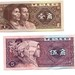 chinese currency 1 and 5 jiao