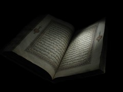 Singapore / Qur'an in Asian Civilisations Museum