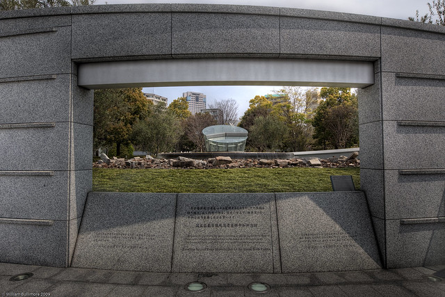 The Hiroshima National Peace Memorial Hall for the Atomic Bomb Victims  Flic...