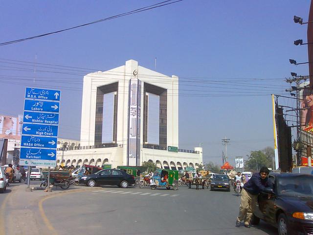 State Bank of Pakistan Multan