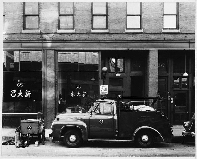 Symbols Daytime Bell New England Telephone And Telegraph Ford Truck And Work Cart With