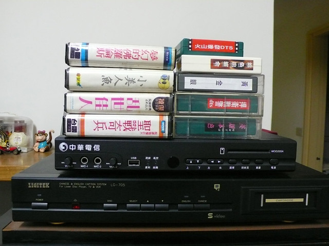 LD字幕机