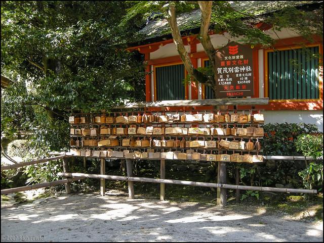Kamigamo Shrine Ema