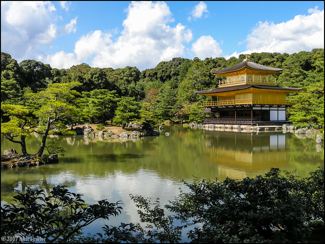 Golden Pavilion-- This one came out nice.