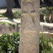 Small photo of Tanit symbol, Carthage
