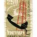 Israel Postage Stamp: phone 250 by karen horton