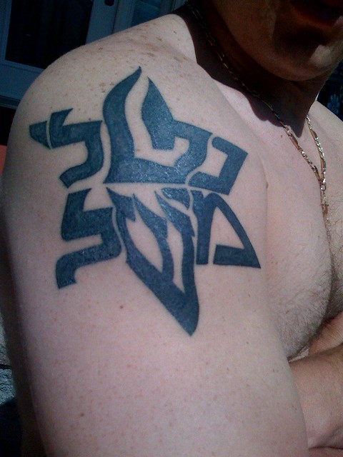 Star of David Tattoo - a gallery on Flickr