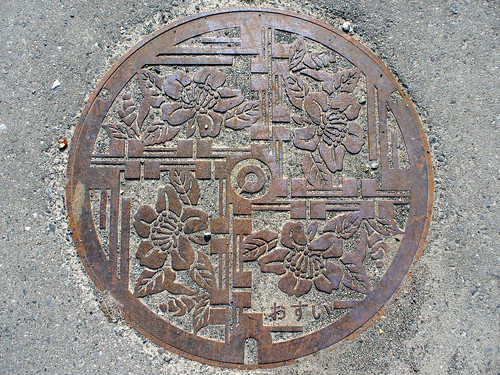 Asahi town, Fukui pref manhole cover(福井県朝日町のマンホール)