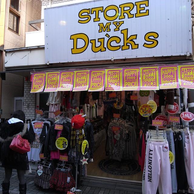 Store My Ducks Flickr Photo Sharing