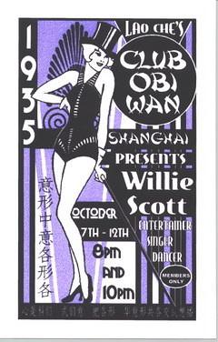 Club Obi Wan Poster
