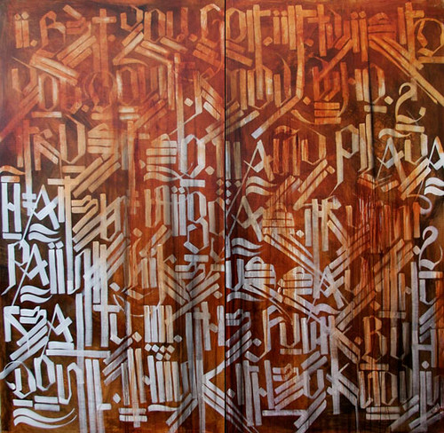 Retna - All Eyez On Me