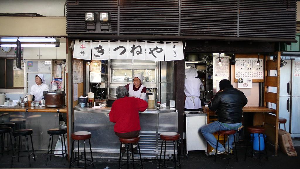 20080229 東京玩第七天 006 築地大森牛どん大森牛肉飯 05