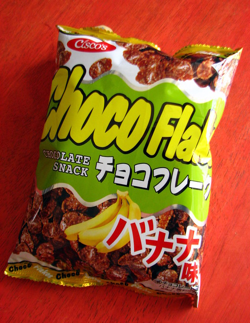 Cisco's Choco Flakes - Banana Flavor