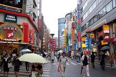 Paper Nick 1 Photos | downtown Tokyo | 492