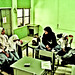 Small photo of In The Class