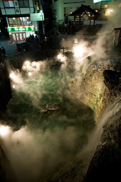 source of the hot spring