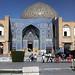 Small photo of Isfahan, Iran