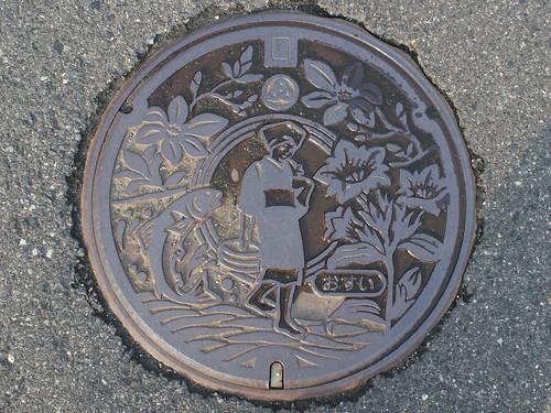 Okutsu town, Okayama pref manhole cover(岡山県奥津町のマンホール)