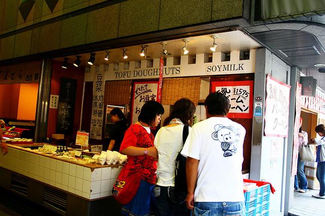 Photo:Nishiki_Visit_090613_19 By Yu-Yee