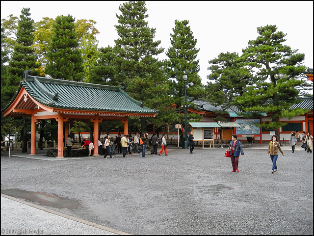 Heian Shrine Purifying Area