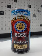 Suntory Boss Ice Coffee