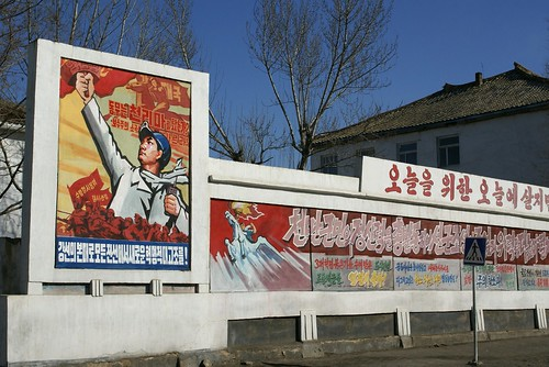 Propaganda wall in Yomju