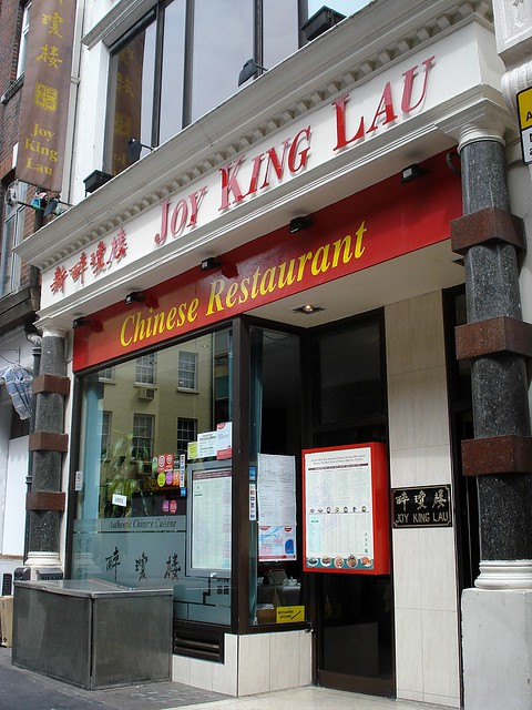Joy King Lau Chinatown London Wc2 Flickr Photo Sharing