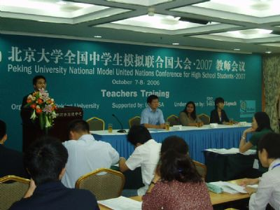 Teacher Training 2007, Global Classrooms: Beijing
