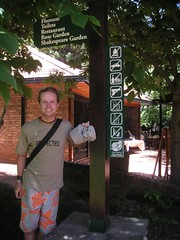 me with botanical gardens sign