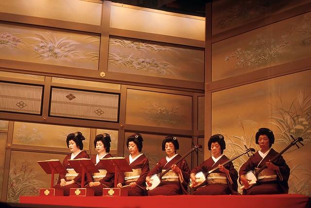 The Gion Orchestra (1) Miyako Odori