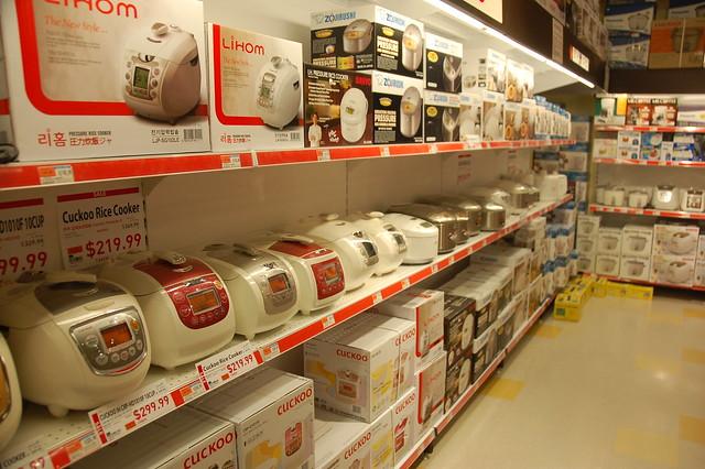 Image Result For H Supermarket Korean