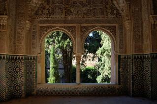 Al-Mubarak. Paraíso interior.