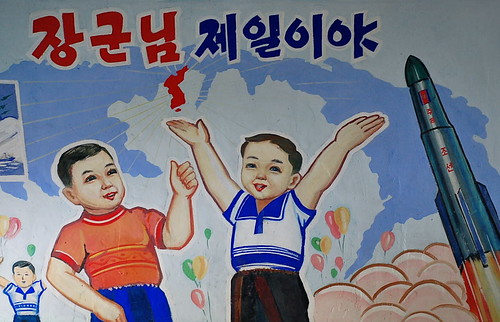 Painting at Chongsan Coop. Farm school