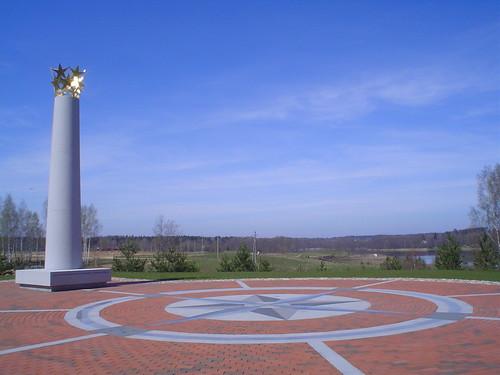 Centro geográfico da Europa, Lituânia