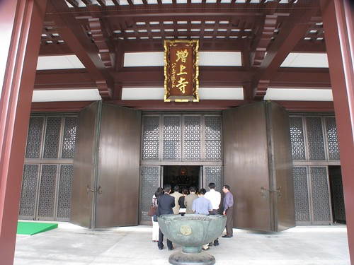 Temple Haiden, at Shiba Tokyo (1880s and 2009)